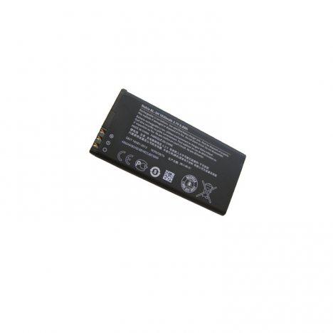 Аккумулятор BL-5H