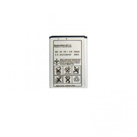 Аккумулятор BST-36