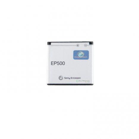 Аккумулятор EP500