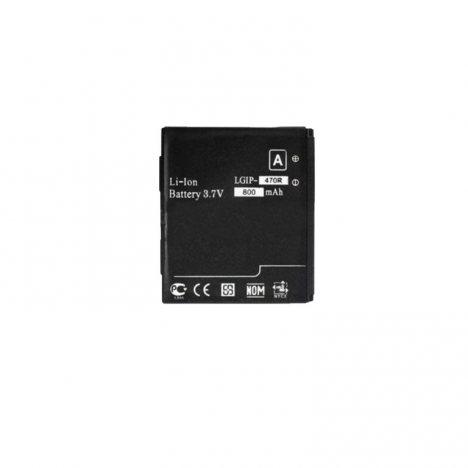 Аккумулятор LGIP-470R