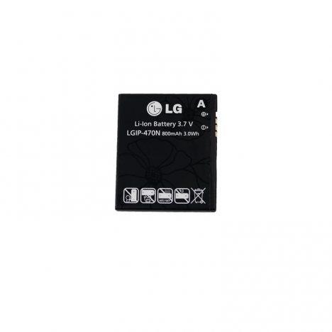Аккумулятор LGIP-570N