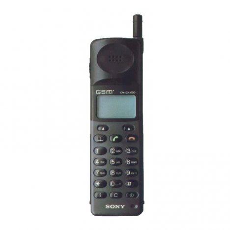 Sony CMD X1000