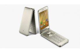 Samsung Galaxy Folder SM-G1600 — возвращение телефона-раскладушки